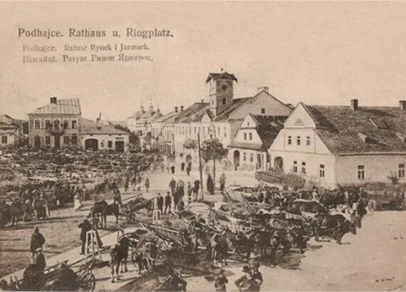Підгайці, Ринкова площа. Фото початку ХХ ст