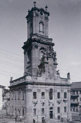 Бучач, Ратуша