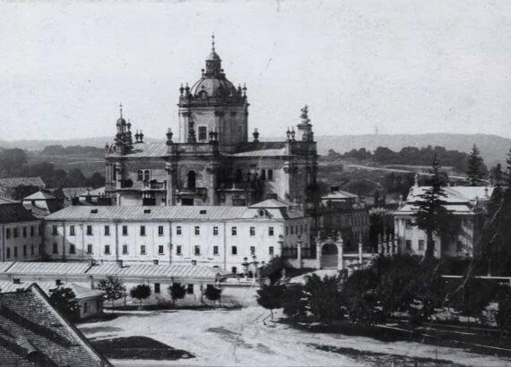 Львів, площа св. Юра після впорядкування у 1897 році